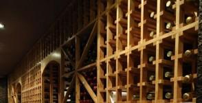亚博体育app在线下载 酒窖