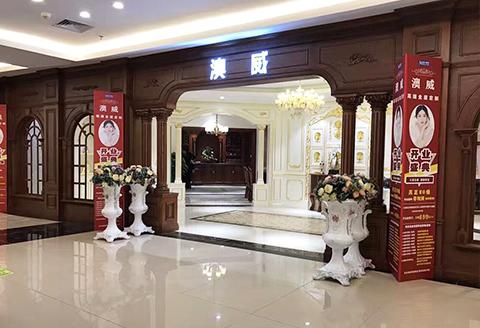 亚博体育app在线下载綦江红星美凯龙店