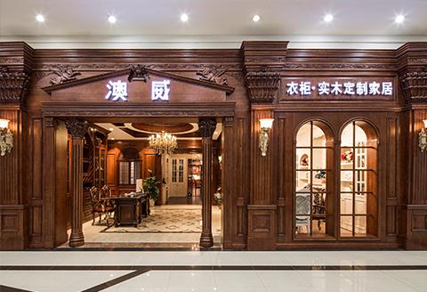 亚博体育app在线下载江北居然之家店